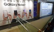 """""""سامسونغ"""" تعلن انخفاض أرباحها في المنافسة مع الشركات الصينية"""