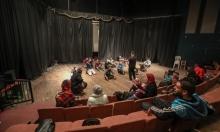 """""""تياترو فلسطين"""": أكاديمية المسرح الأولى في غزّة"""
