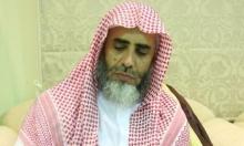 نقل الداعية السعودي القرني للمستشفى إثر تدهور صحته في السجن