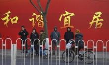 الصين: إصابة 20 طفلا بهجوم على مدرسة بالسلاح الأبيض