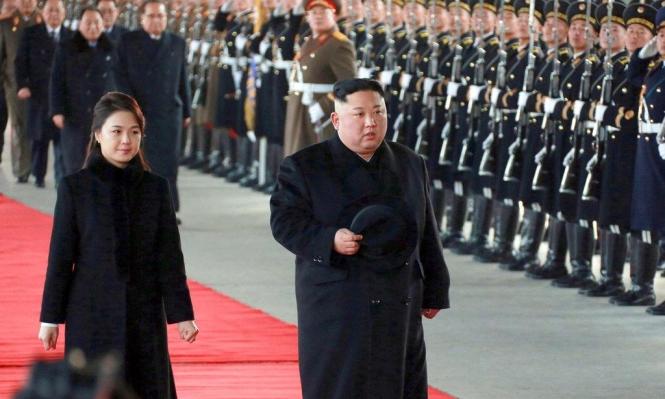 كيم يزور الصين بحثا عن مسار بديل للمحادثات مع أميركا