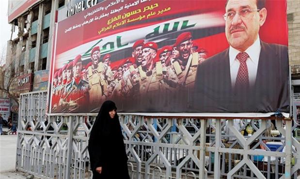 برلمانيون عراقيون ينفون مزاعم زيارتهم لإسرائيل
