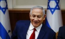 نتنياهو: إسرائيل جاهزة لإحباط أي تدخل سيبراني في الانتخابات