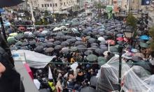 رام الله: آلاف المعتصمين رفضا لقانون الضمان الاجتماعي