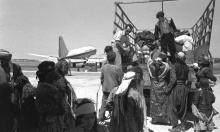 """لا حق لإسرائيل بـ""""التعويضات"""": وقائع هجرة اليهود من الدول العربية"""
