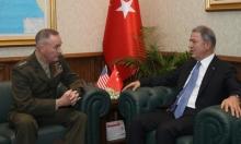رئيس الأركان الأميركي يبحث بأنقرة الانسحاب من سورية