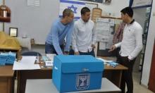 بعد تحذيرات الشاباك: تدابير وقائية للجنة الانتخابات منعا لتدخلات أجنبية
