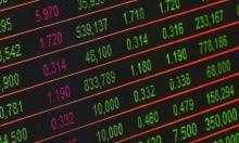 """""""موديز"""" والبنك الدّولي: استقرار منطقة اليورو وتراجع النمو العالمي"""