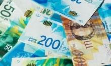 اعتقال 15 شخصا من باقة الغربية ووادي عارة وحيفا بشبهة تبييض أموال