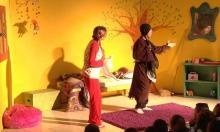 مسرحية وردوسة في أطافيل   حيفا