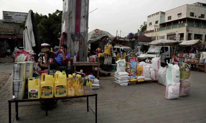 اليمن: دعوات لكشف الفساد بتوزيع المساعدات الإنسانية