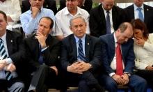 السجن 11 عاما لفلسطيني أدين بالتخطيط لاغتيال نتنياهو وبركات