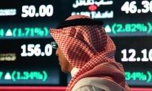 السعودية تصدر سندات دولية لاقتراض 7.5 مليار دولار