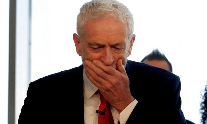 """كوربن يدعو لانتخابات برلمانية مبكرة لحل أزمة """"بريكست"""""""