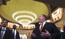 بمبادرة أميركية: قمة دولية حول إيران والشرق الأوسط الشهر المقبل