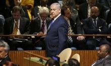 نتنياهو يتلقى دعوة للمشاركة في اجتماع يضم دولا عربية