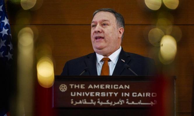 بومبيو يتعهد من القاهرة بمواصلة تعزيز إسرائيل عسكريا