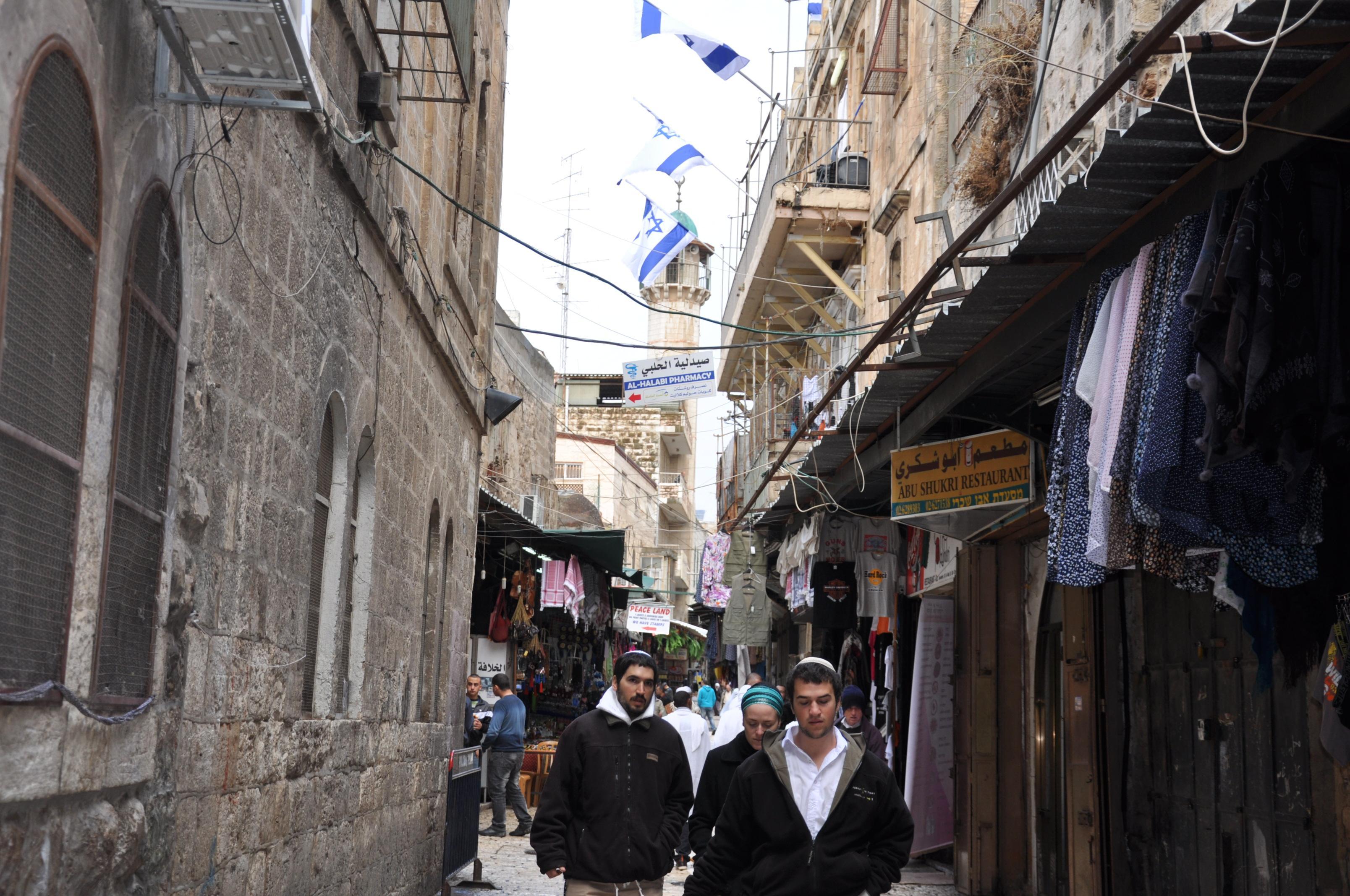 """تحذير: أموال """"عربية"""" لتسريب عقارات في القدس للمستوطنين"""