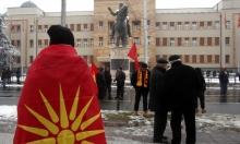 """""""مقدونيا الشمالية"""".. هل يحفظ لليونان تاريخها؟"""
