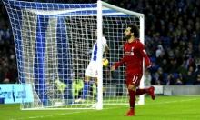 محمد صلاح يقود ليفربول لتخطي برايتون