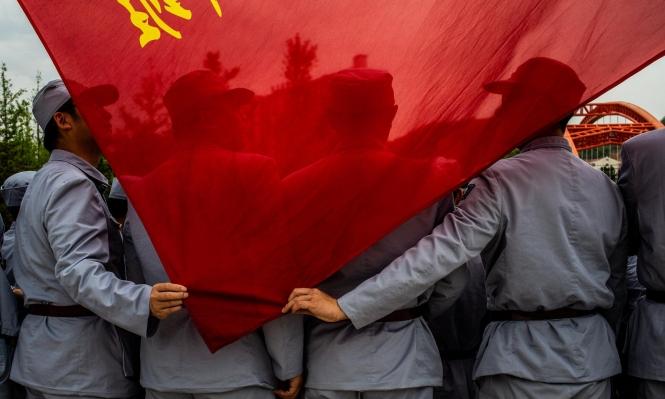 الانفتاح الاجتماعي في الصين: خطوتان للأمام وخطوة للخلف