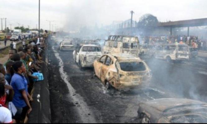 نيجيريا: مصرع وإصابة العشرات انفجار نيجيريا: مصرع وإصابة العشرات انفجار