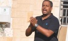مدرب أبناء عرعرة عارة: سنعتلي الصدارة ونستحق الصعود