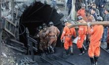 الصين: مقتل 21 شخصا بانهيار منجم فجم