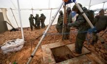 """الجيش الإسرائيلي: اكتشاف نفق سادس وانتهاء """"درع شمالي"""""""