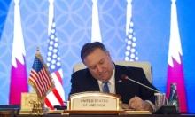 بومبيو: لا حل للأزمة الخليجية بالأفق