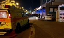 طمرة الزعبية: إصابة خطيرة بجريمة طعن