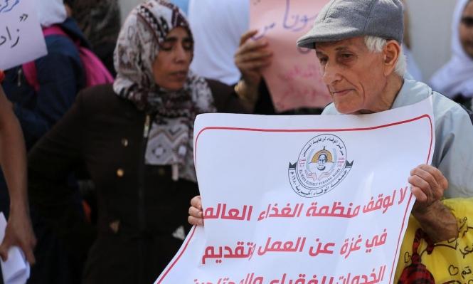 برنامج الأغذية العالمي يُقلّص مساعداته للفلسطينيين