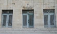 قاض يمتنع عن سجن يهود اعترفوا بالاعتداء بوحشية على فلسطينيين
