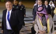 بومبيو في الرياض للاطلاع على تحقيقات مقتل خاشقجي