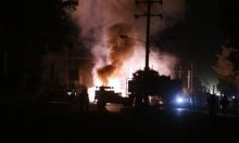 أفغانستان: مقتل 4 وإصابة 90 في تفجير مفخخة
