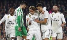 ريال مدريد يتخطى بيتيس بشق الأنفس