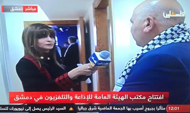 """افتتاح """"تلفزيون فلسطين"""" بدمشق حصار افتتاح """"تلفزيون فلسطين"""" بدمشق حصار"""
