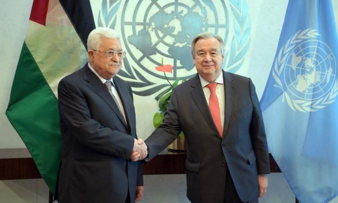 عباس يلتقي غوتيريش في نيويورك