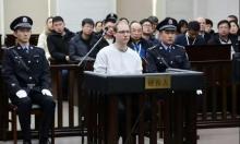 """""""دبلوماسية التهديد بالقتل"""": حُكم إعدام يُصعّد الخلاف الصيني - الكندي"""