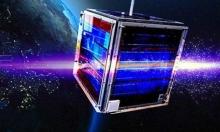 إيران: فشل محاولة إطلاق قمر اصطناعي