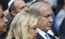 مطالبة مندلبليت التحقيق بتجنيد نتنياهو أموالا لتمويل دفاعه