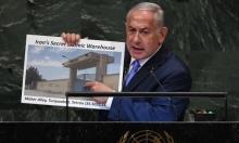 """ضمانات أميركية بمساعدة الموساد ضد إيران """"عند الحاجة"""""""