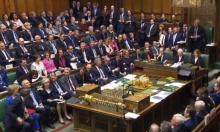 """مجلس العموم البريطاني يصوت ضد اتفاق """"بريكست"""""""