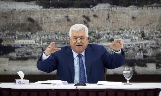 """عباس يتسلم رئاسة فلسطين لمجموعة """"77+الصين"""""""