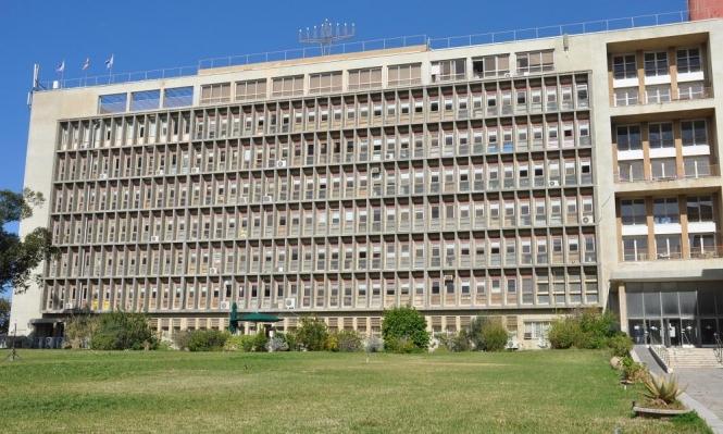 الإعلان عن نزاع عمل في بلدية حيفا