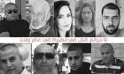 الطيرة: 9 ضحايا في جرائم القتل خلال عام