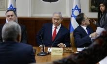 العجز يمنع السفراء والقناصل وموظفي الخارجية الإسرائيلية من السفر