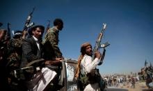 مجلس الأمن يصوت على نشر مراقبين في الحديدة