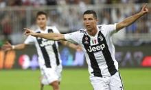 كريستيانو يقود يوفنتوس لحصد كأس السوبر الإيطالي