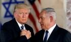 إسرائيل ترفض